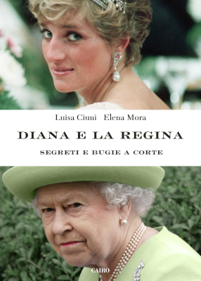 Diana e la regina - New entry