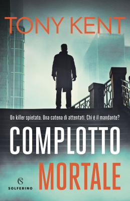 Complotto mortale - New entry