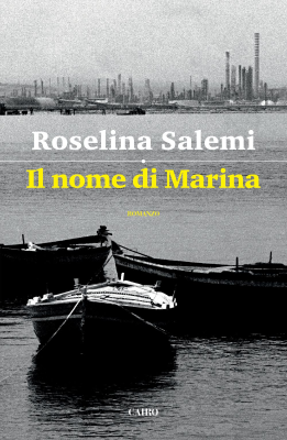 Il nome di Marina - New entry